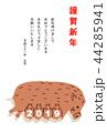 年賀状 猪 亥のイラスト 44285941