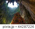 Batu Caves Kuala Lumpur Malaysia 44287226