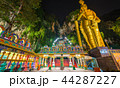 Batu Caves Kuala Lumpur Malaysia 44287227