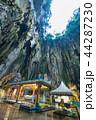 Batu Caves Kuala Lumpur Malaysia 44287230