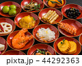 おせち料理 General Japanese New Year dishes(osechi) 44292363