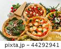 ピッツア Italian home-made pizza 44292941