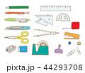 セット 道具 筆記用具のイラスト 44293708