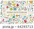調理器具・食器のアイコンセット 44293713