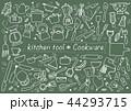 調理器具・食器のアイコンセット チョーク調 44293715