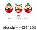 年賀状 ベクター 松竹梅のイラスト 44294108