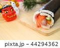 太巻き 恵方巻き 丸かぶり寿司の写真 44294362
