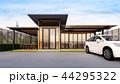 建造物 カフェテリア 食堂のイラスト 44295322