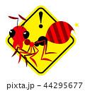 ヒアリのイラスト 44295677