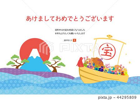 亥年-年賀状テンプレート 44295809