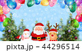 クリスマス サンタクロース トナカイのイラスト 44296514