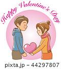 告白 バレンタイン ハートのイラスト 44297807