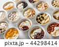 豆花 台湾の豆腐スウィーツ Toufa (Tofu Pudding) 44298414