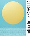 和-和柄-和風-背景-月-日の出 44299119