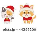 クリスマス 犬 猫のイラスト 44299200