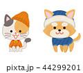 犬 猫 柴犬のイラスト 44299201
