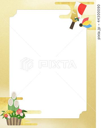 和-和風-和柄-和紙-背景-門松-羽子板-金箔-正月 44300090
