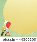 和-和風-和柄-和紙-背景-羽子板-金-日の出-正月 44300205