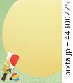 和-和風-和柄-和紙-背景-羽子板-金-日の出-正月 44300225