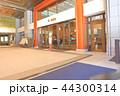 舞台 建造物 ビルの写真 44300314