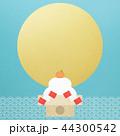 鏡餅 正月 背景のイラスト 44300542