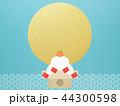 鏡餅 正月 背景のイラスト 44300598