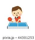 卓球をする男性 44301253
