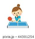 卓球をする女性 44301254