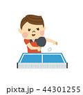 卓球をする男性 44301255