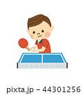 卓球をする男性 44301256