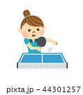 卓球をする女性 44301257