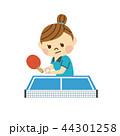 卓球をする女性 44301258