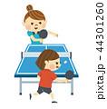 卓球をする女性 44301260