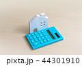 家 電卓 計算機の写真 44301910