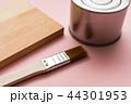 DIY 44301953