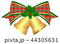 クリスマスベル 44305631