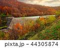 dam of water reservoir on the Tereblya river 44305874