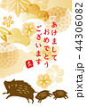 年賀状 亥 猪のイラスト 44306082