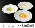 スープ Typical delicious soup 44306305