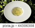 スープ Typical delicious soup 44306308