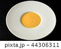 スープ Typical delicious soup 44306311