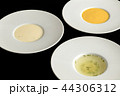 スープ Typical delicious soup 44306312