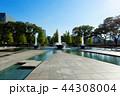 和田倉噴水公園 公園 晴れの写真 44308004