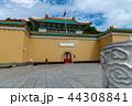 台北 台北市 タイペイの写真 44308841
