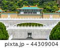 台北 台北市 タイペイの写真 44309004