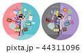 女性 VR 両立のイラスト 44311096
