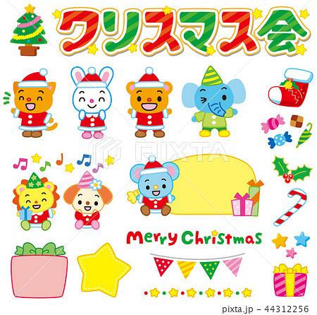 動物キャラクターとクリスマス 44312256