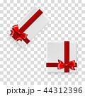 赤色 蝶結び ギフトのイラスト 44312396