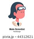 科学者 研究員 研究者のイラスト 44312621