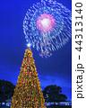 クリスマスツリー クリスマス 花火の写真 44313140